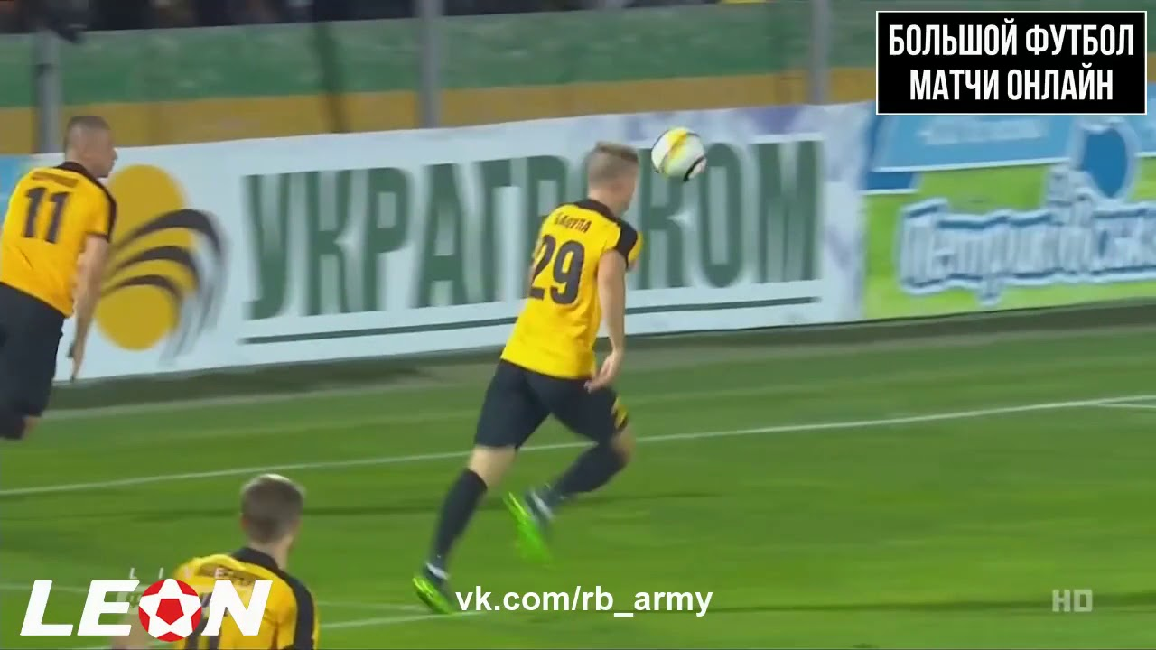 Онлайн трансляция футбола батэ- бавария