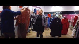 Женская одежда больших размеров Plus Size