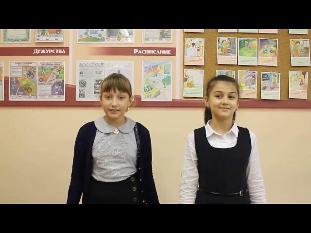 Изображение предпросмотра прочтения – «ученики начальной школы» читают произведение «Весной» В.Я.Брюсова