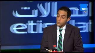 بالفيديو.. نجم سابق بالزمالك ينصح الصقر بالرحيل عن بتروجيت