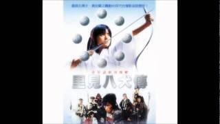 這首是1983年【新里見八犬傳】主題曲, 主要演員都是當時日本的最紅的明...