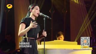 ALIN 黃麗玲獻唱莫文蔚金曲....愛