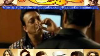Rascals 2011 Trailer