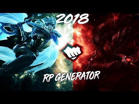 League Of Legends: Hack de RP 2018
