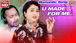 YOU MADE FOR ME -ROMANTIC SONG FT IRA MOHANTY   SATYAJIT   MIHIR MOHANTY