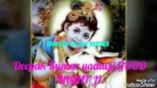 Bahut ho gaya ab Sambhalo Kanhaiya