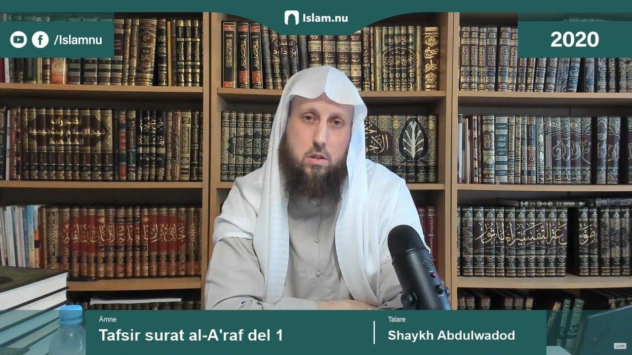 Tafsir surat al-A'raf del 1