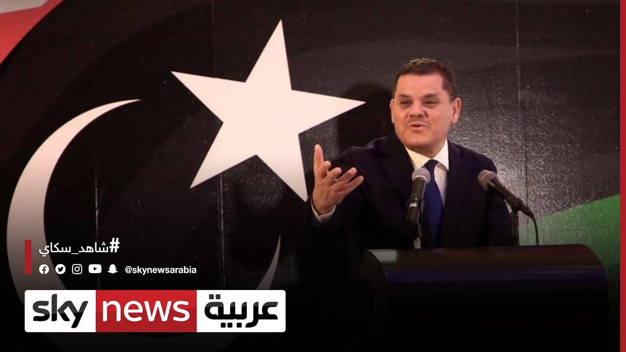 ليبيا..تحديد الثامن من مارس موعدا لجلسة منح الثقة للحكومة  - نشر قبل 3 ساعة