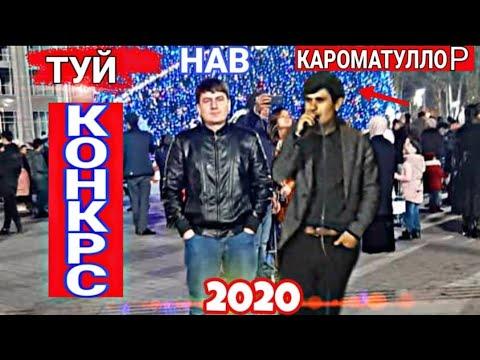 Кароматуллои Рахматуло 2020 дар 25 солаги