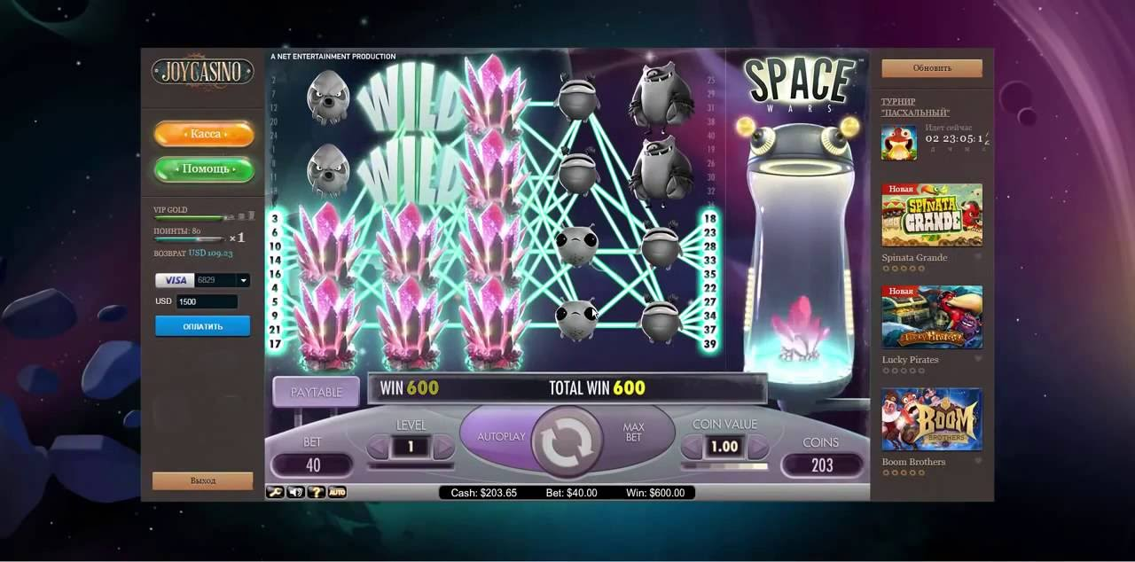 Gaminator игровые автоматы скачать