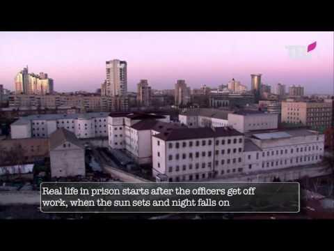 PRISON №1 LUKYANIVKA.AUTHOR:Kostiantyn USOV.