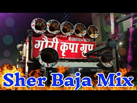 Sher Baja Mix - Gouri Kripa Dhumal 2018 | Benjo Dhumal | Durga Visarjan