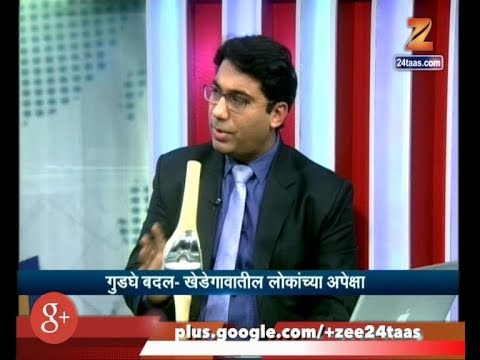 Hitguj | Dr Manish Choudhary On Knee Replacement | 29th August 2017