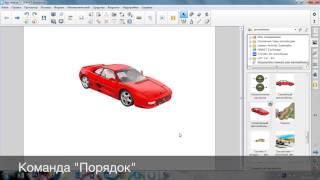 11 Повернуть, порядок(11-я серия цикла обучающих видео по работе с программой для создания интерактивных уроков SMART Notebook. Урок..., 2014-08-12T08:30:35.000Z)