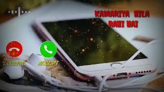 kamariya hila rahi hai // New ringtone // pawen singh// latest ringtone 2020 // killerboy S.K.