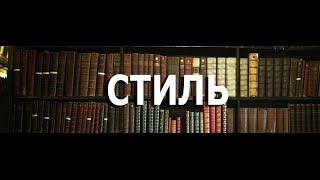 Курсы писательского мастерства: вебинар для писателей