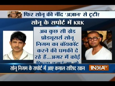 Sonu Nigam sparks the fire again! Posts