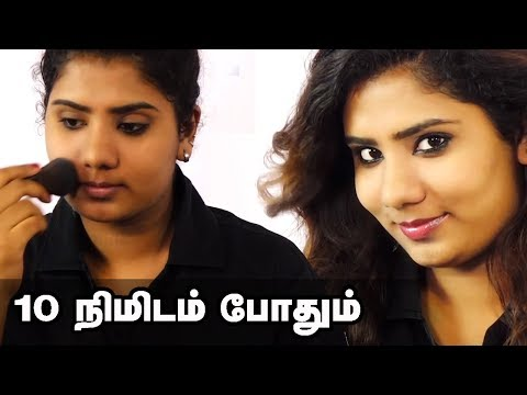 Everyday College / Office Makeup Under 10 Minutes - in just Rs.10/day - Tamil Beauty Tips