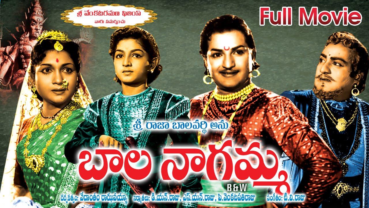 Devi Bala Tamil Novels Pdf