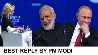 Putin can't stop laughing | Best reply by Modi to USA journalist  on Donald Trump