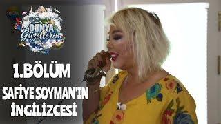 Safiye Soyman, İngilizcesini konuşturuyor! 2017 Video