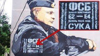 Путина УНИЗИЛИ В КРЫМУ в день рождения ШОЙГУ