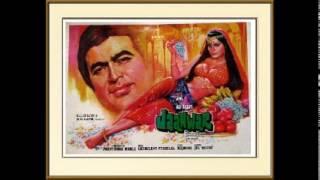 """Dil Geet Milan Ke Gaane Laga"" - Kishore & Asha(Jaanwar)"