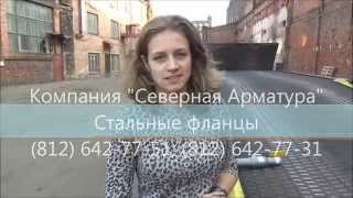 Стальные фланцы ГОСТ, DIN(, 2015-10-13T07:56:00.000Z)