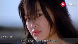 一部备受争议的韩国电影,17岁少女竟嫁给80岁老人!