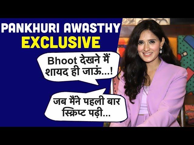 Shubh Mangal Jyada Saavdhan V/S Bhoot, इस बॉक्स ऑफिस क्लैश पर Pankhuri Awasthy ने की बात   Exclusive