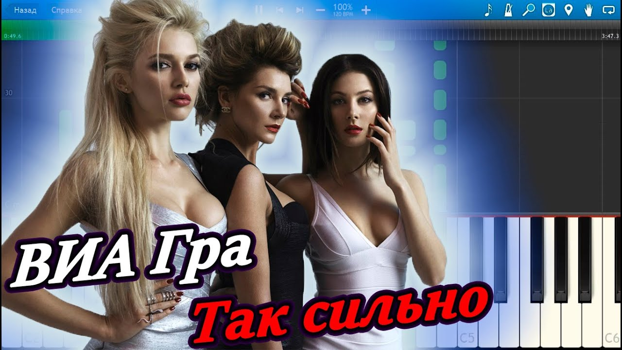 biagra Adult movie
