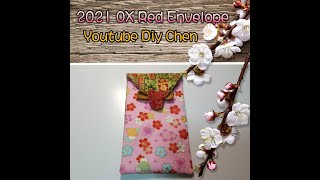 【DiyChen】 DIY 2021 Ox Red Envelope 牛年新年紅包袋 Happy New Year! 開運金牛紅包袋