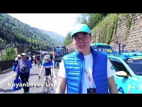 Нұрлан Қоянбаев - Giro d'Italia 2017 - Видео онлайн