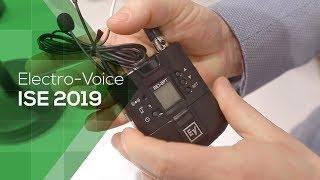 Na to wielu czekało - nowości Electro-Voice  (ISE2019)