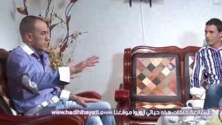 هده حياتي الشاب رضوان.... .Hadihi Hayati Cheb Redouan