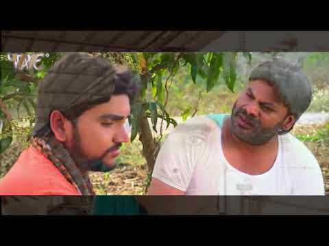 New Bhojpuri film Pyar Bina Chain Kahan