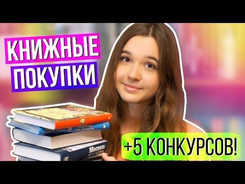 «Сталин» – читать