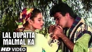 Lal Dupatta Malmal Ka Title Song | Gulshan Kumar, Sahil, Veverly Wheeler