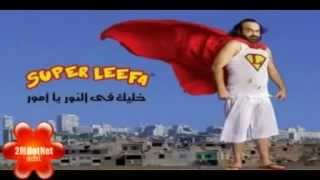 Super lefa@ Taxi 2 @ 2M Dot Net