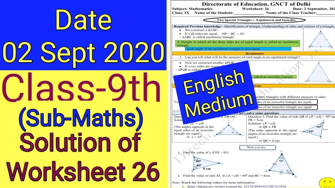Class 9th: सामाजिक विज्ञान हिंदी SST Worksheet 26 Solution 3 September 2020  Thursday Social Science - YouTube [ 720 x 1280 Pixel ]