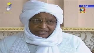 Tchad Israel تشاد اسرائبل تحليل SousTitres français