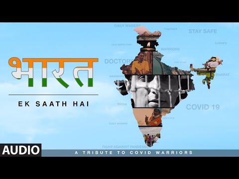 Bharat Ek Saath Hai | Sonu Sood | M Veer | T-Series