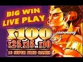 LAMP OF DESTINY SLOT **BIG WIN** - LIVE PLAY!! - Slot Machine Bonus