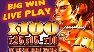 LAMP OF DESTINY SLOT **BIG WIN** - LIVE PLAY!! - Slot Machine Bonus