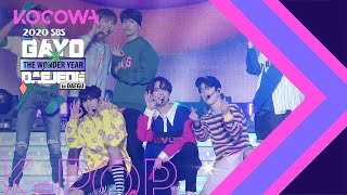 GOT7 - Just Right + POISON + BREATH [2020 SBS Gayo Daejeon in Daegu]