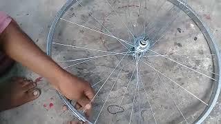 Cycle Rim||Cycle Ka Rim Kaise बिना Jata Hai पुरी जानकारी.?