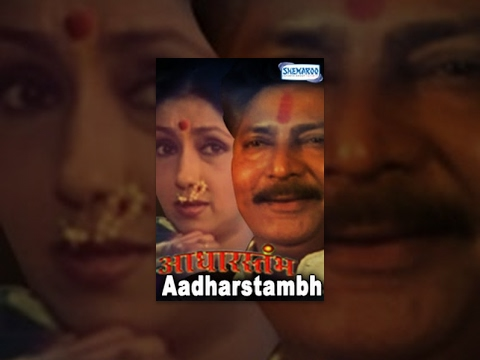 Download Aai Shappath 2015 Full Movie