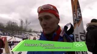 Кубок FIS по лыжным гонкам в Москве