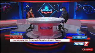 How to care for a newborn baby 2/3 | Doctoridam Kelungal | News7 Tamil