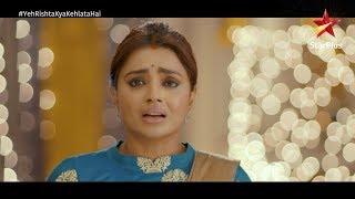 Yeh Rishta Kya Kehlata Hai | Swarna's care for Naira